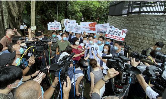 香港市民.PNG