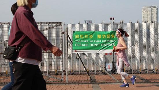 香港疫情0715.jpg