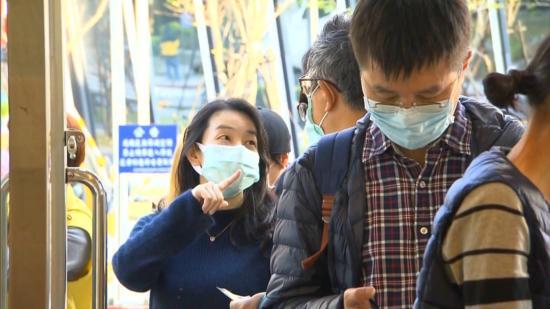 台湾 (550x309).jpg