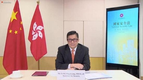 香港保安局局长邓炳强.jpg