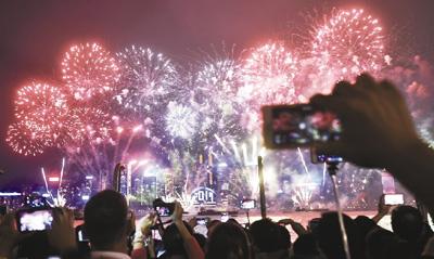 2017广州塔跨年烟花图片