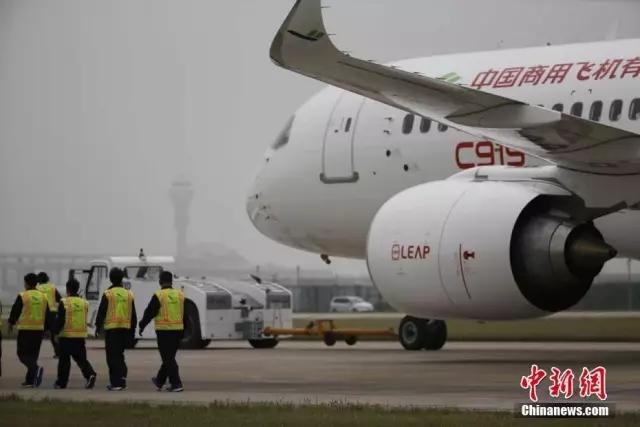 国产大飞机c919首飞成功!