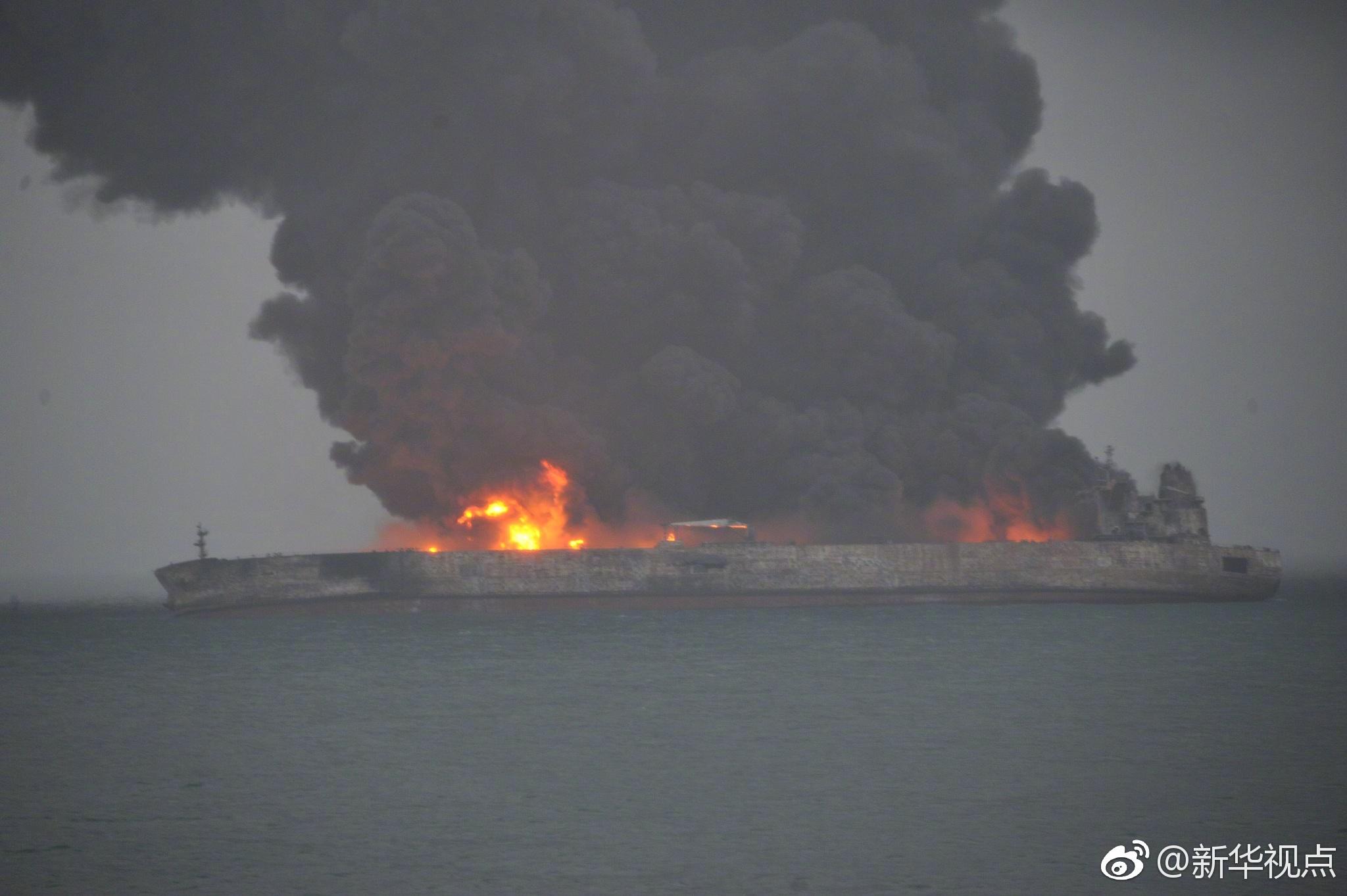 中国海岸附近撞船致32人失踪 美反潜机参与搜寻