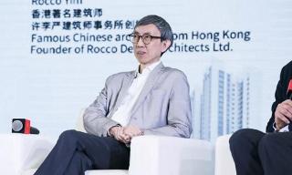 香港故事 天價建築(zhu)師嚴迅奇